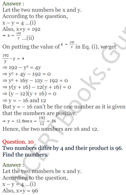 KC Sinha Maths Solutions Class 10 Chapter 3 Pair of Linear Equations in Two Variables Ex 3.5 - 8