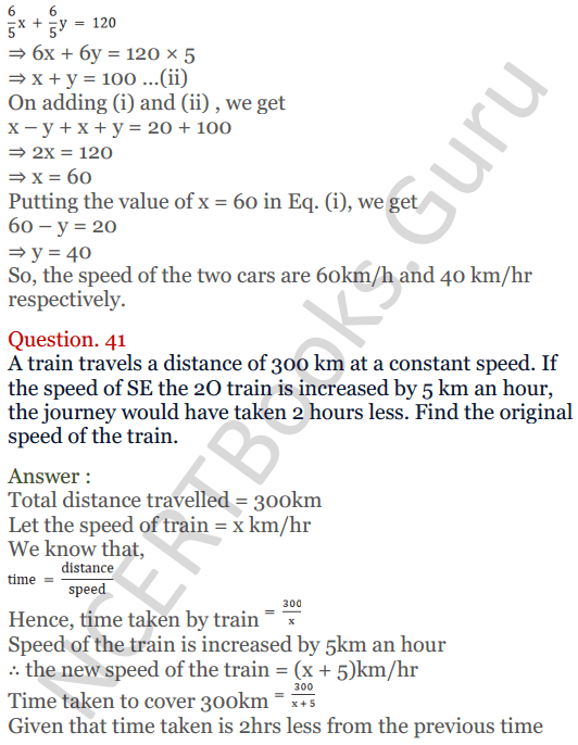 KC Sinha Maths Solutions Class 10 Chapter 3 Pair of Linear Equations in Two Variables Ex 3.5 - 40