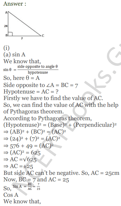 KC Sinha Maths Solutions Class 10 Chapter 4 Trigonometric Ratios and Identities Ex 4.1 - 6