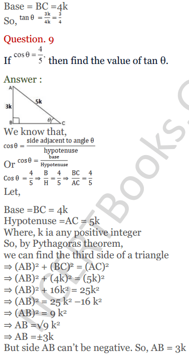 KC Sinha Maths Solutions Class 10 Chapter 4 Trigonometric Ratios and Identities Ex 4.1 - 30