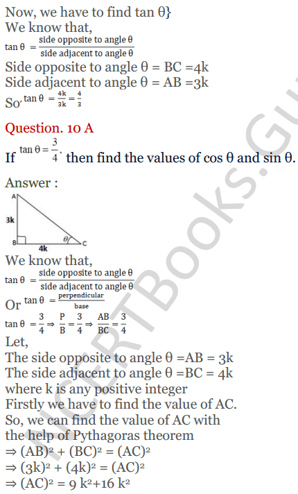 KC Sinha Maths Solutions Class 10 Chapter 4 Trigonometric Ratios and Identities Ex 4.1 - 31