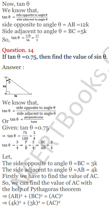 KC Sinha Maths Solutions Class 10 Chapter 4 Trigonometric Ratios and Identities Ex 4.1 - 38