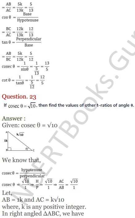 KC Sinha Maths Solutions Class 10 Chapter 4 Trigonometric Ratios and Identities Ex 4.1 - 53