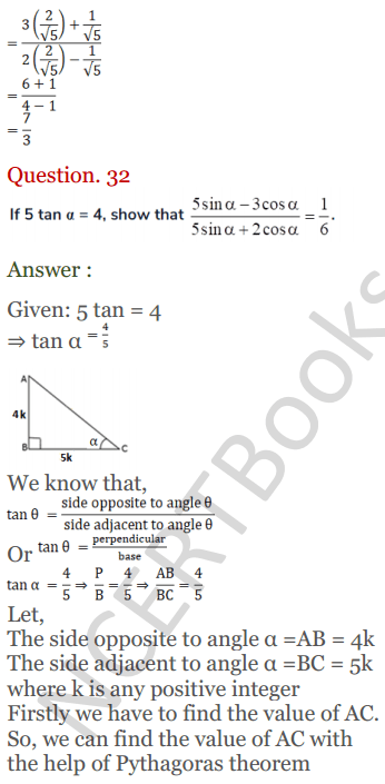 KC Sinha Maths Solutions Class 10 Chapter 4 Trigonometric Ratios and Identities Ex 4.1 - 70