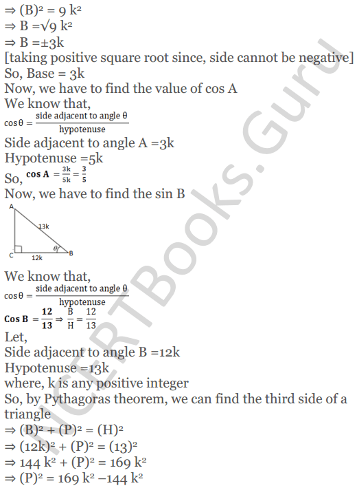 KC Sinha Maths Solutions Class 10 Chapter 4 Trigonometric Ratios and Identities Ex 4.1 - 88
