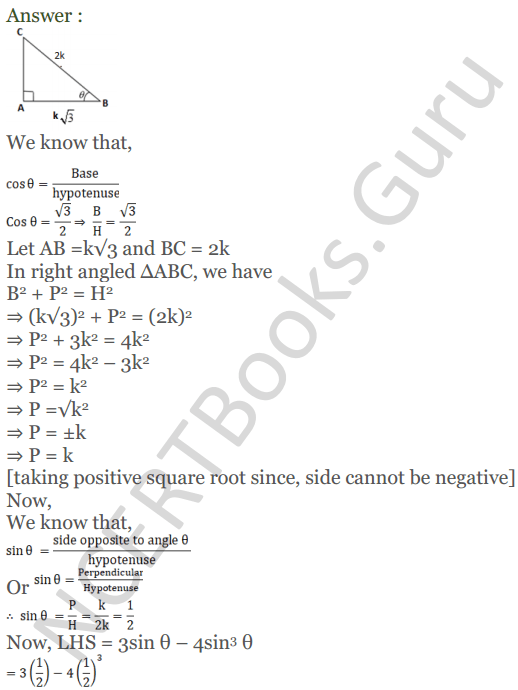 KC Sinha Maths Solutions Class 10 Chapter 4 Trigonometric Ratios and Identities Ex 4.1 - 101