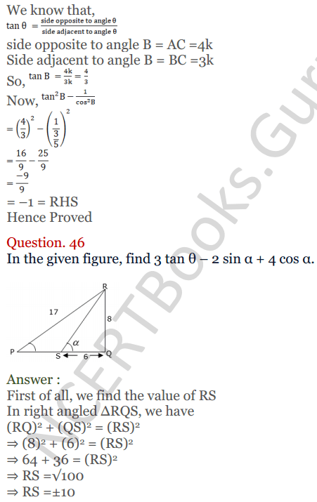 KC Sinha Maths Solutions Class 10 Chapter 4 Trigonometric Ratios and Identities Ex 4.1 - 116