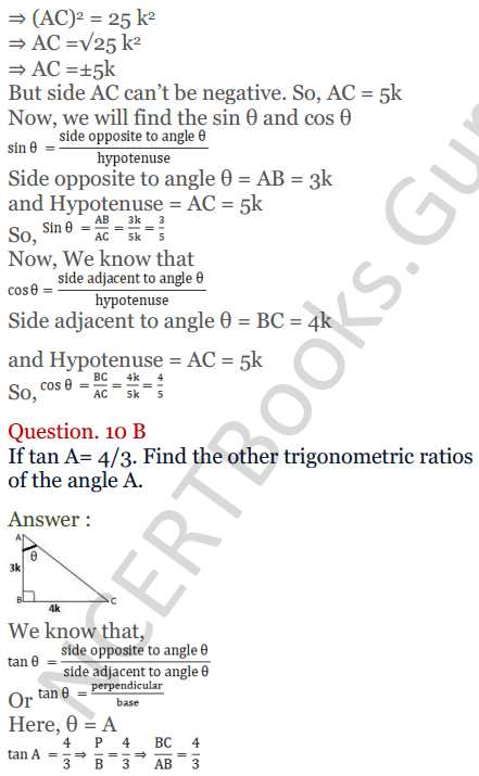 KC Sinha Maths Solutions Class 10 Chapter 4 Trigonometric Ratios and Identities Ex 4.1 - 32