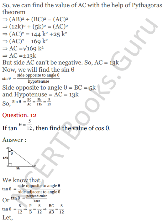 KC Sinha Maths Solutions Class 10 Chapter 4 Trigonometric Ratios and Identities Ex 4.1 - 35