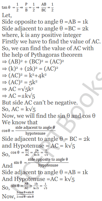 KC Sinha Maths Solutions Class 10 Chapter 4 Trigonometric Ratios and Identities Ex 4.1 - 69