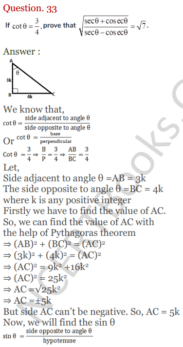 KC Sinha Maths Solutions Class 10 Chapter 4 Trigonometric Ratios and Identities Ex 4.1 - 72