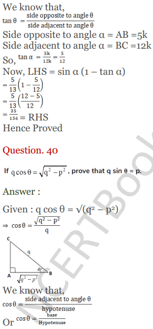 KC Sinha Maths Solutions Class 10 Chapter 4 Trigonometric Ratios and Identities Ex 4.1 - 83
