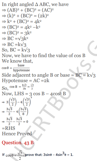 KC Sinha Maths Solutions Class 10 Chapter 4 Trigonometric Ratios and Identities Ex 4.1 - 100