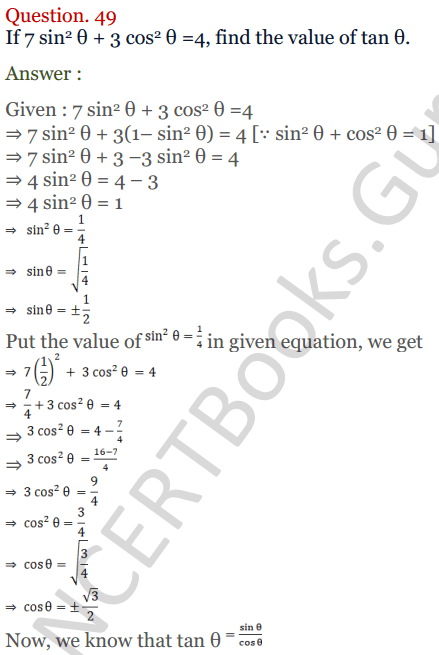 KC Sinha Maths Solutions Class 10 Chapter 4 Trigonometric Ratios and Identities Ex 4.1 - 119