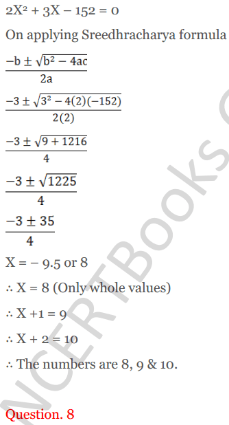 KC Sinha Maths Solutions Class 10 Chapter 7 Quadratic Equations Ex 7.5 - 9