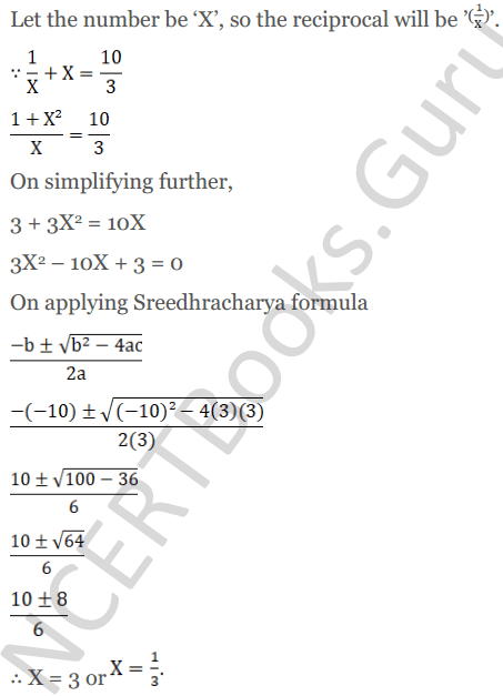 KC Sinha Maths Solutions Class 10 Chapter 7 Quadratic Equations Ex 7.5 - 15
