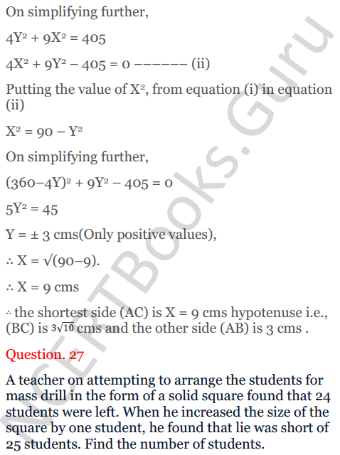KC Sinha Maths Solutions Class 10 Chapter 7 Quadratic Equations Ex 7.5 - 42