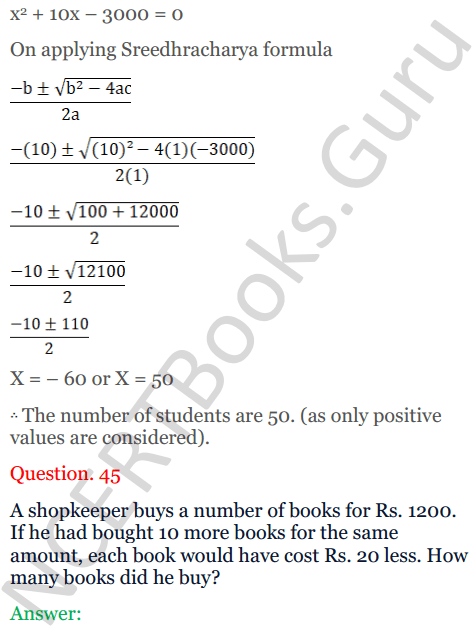 KC Sinha Maths Solutions Class 10 Chapter 7 Quadratic Equations Ex 7.5 - 69