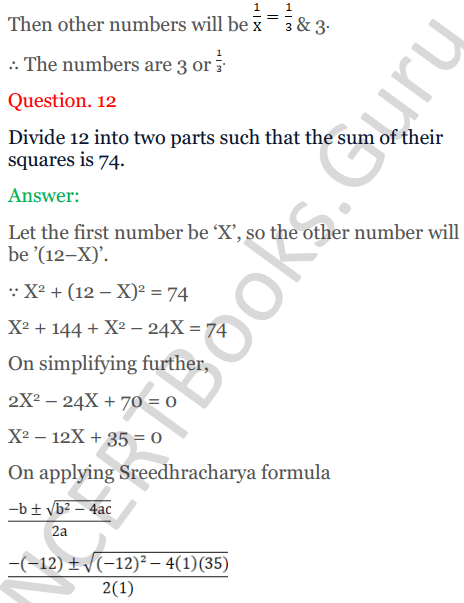 KC Sinha Maths Solutions Class 10 Chapter 7 Quadratic Equations Ex 7.5 - 16