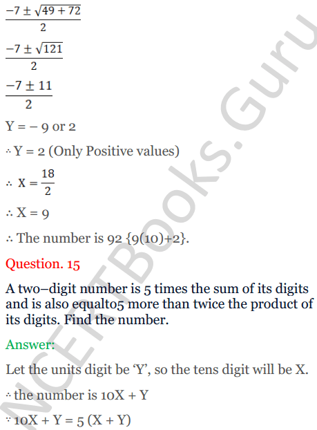 KC Sinha Maths Solutions Class 10 Chapter 7 Quadratic Equations Ex 7.5 - 20