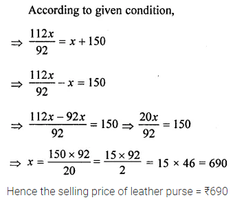 ML Aggarwal Class 8 Solutions for ICSE Maths Chapter 7 Percentage Ex 7.2 Q24.1