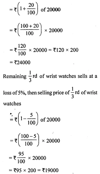 ML Aggarwal Class 8 Solutions for ICSE Maths Chapter 7 Percentage Ex 7.2 Q13.2