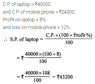 ML Aggarwal Class 8 Solutions for ICSE Maths Chapter 7 Percentage Ex 7.2 Q14