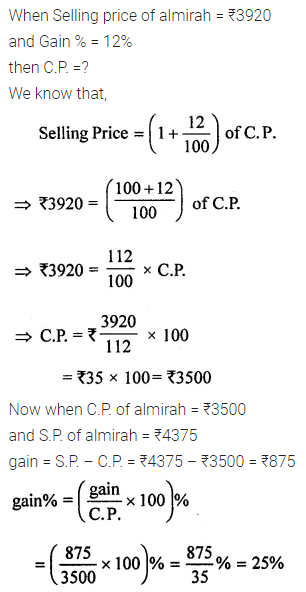 ML Aggarwal Class 8 Solutions for ICSE Maths Chapter 7 Percentage Ex 7.2 Q19