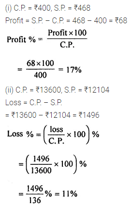 ML Aggarwal Class 8 Solutions for ICSE Maths Chapter 7 Percentage Ex 7.2 Q1
