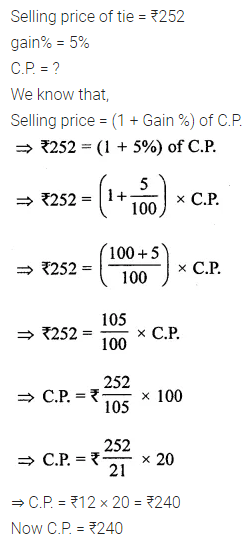 ML Aggarwal Class 8 Solutions for ICSE Maths Chapter 7 Percentage Ex 7.2 Q21