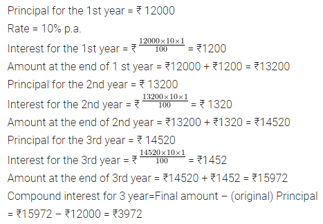 ICSE Mathematics Class 8 Solutions Chapter 8 Simple and Compound Interest Ex 8.2 Q3