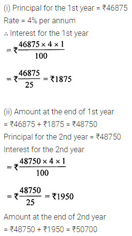 ML Aggarwal Class 8 Solutions for ICSE Maths Chapter 8 Simple and Compound Interest Ex 8.2 Q4