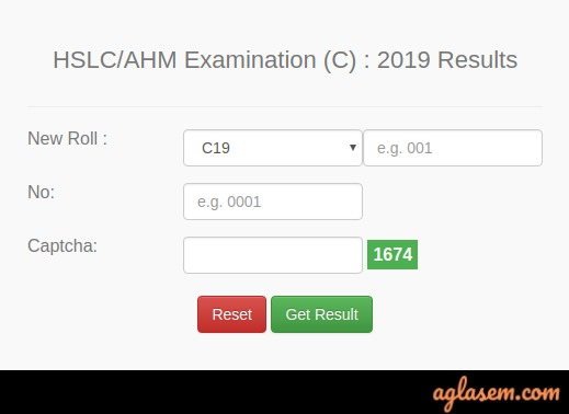 Assam HSLC Compartment Result 2019