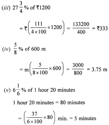 ML Aggarwal Class 6 Solutions ICSE Chapter 8 Ratio and Proportion Ex 8.4