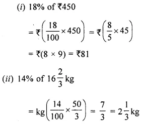 ML Aggarwal Class 6 Book Pdf Chapter 8 Ratio and Proportion Ex 8.4