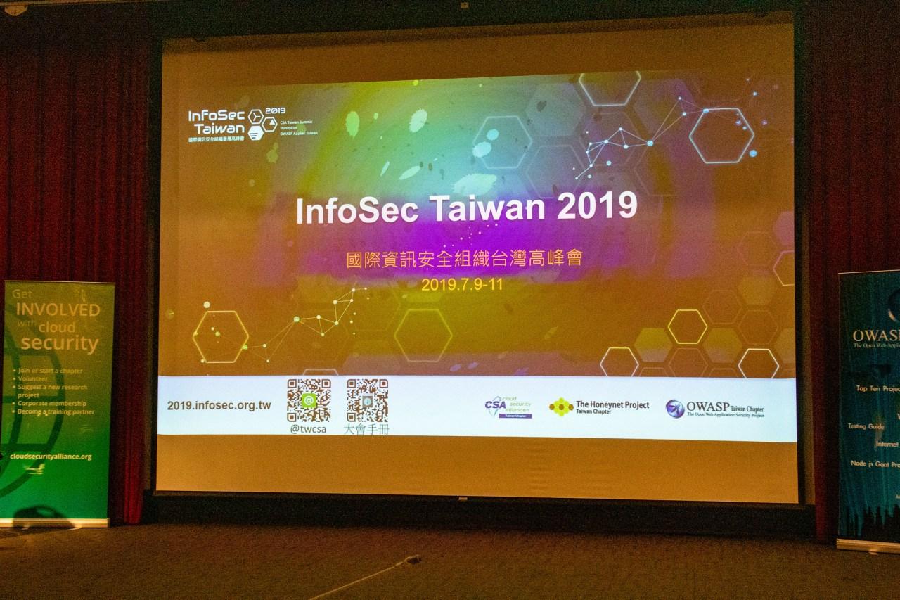 大會現場:InfoSec Taiwan 2019鼓吹實現從IoT到混合網路環境的可視化安全控管