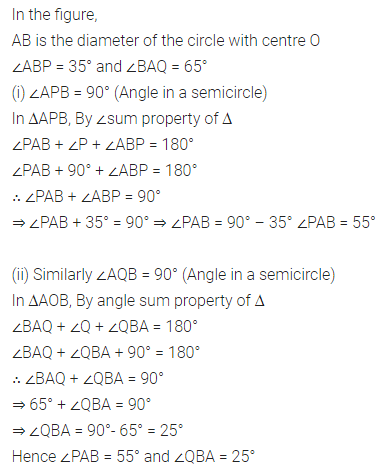 ML Aggarwal Class 8 Solutions for ICSE Maths Chapter 15 Circle Check Your Progress Q5.1