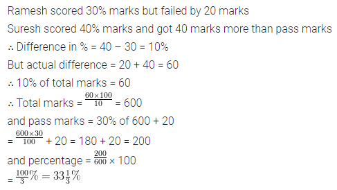ML Aggarwal Class 8 Solutions for ICSE Maths Model Question Paper 3 Q25