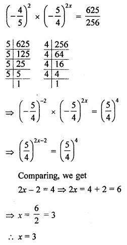 ML Aggarwal Class 8 Solutions Model Question Paper 3 Q11