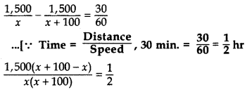 Important Questions for Class 10 Maths Chapter 4 Quadratic Equations 44