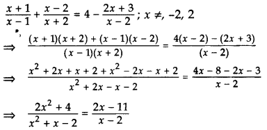 Important Questions for Class 10 Maths Chapter 4 Quadratic Equations 18