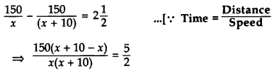 Important Questions for Class 10 Maths Chapter 4 Quadratic Equations 52