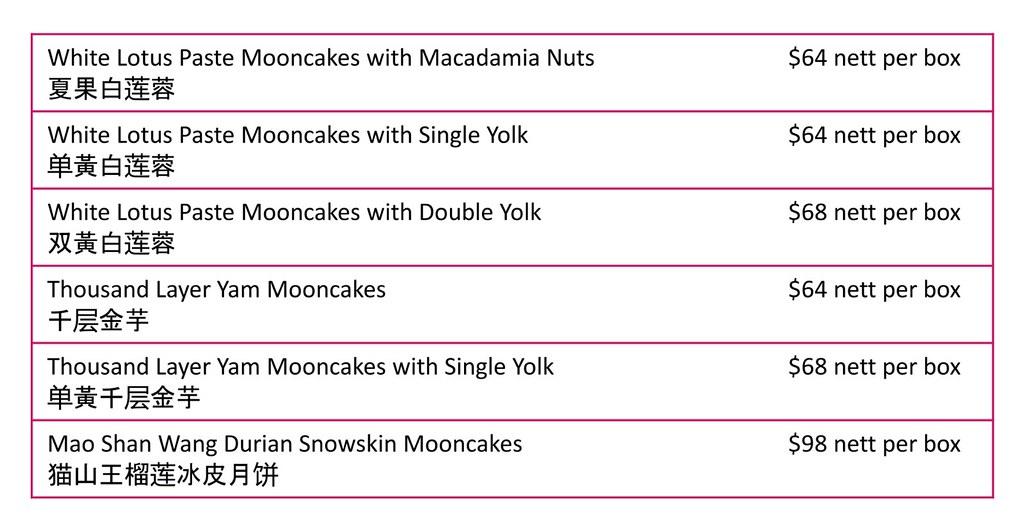 mooncake pricelist