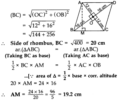 Important Questions for Class 10 Maths Chapter 6 Triangles 12