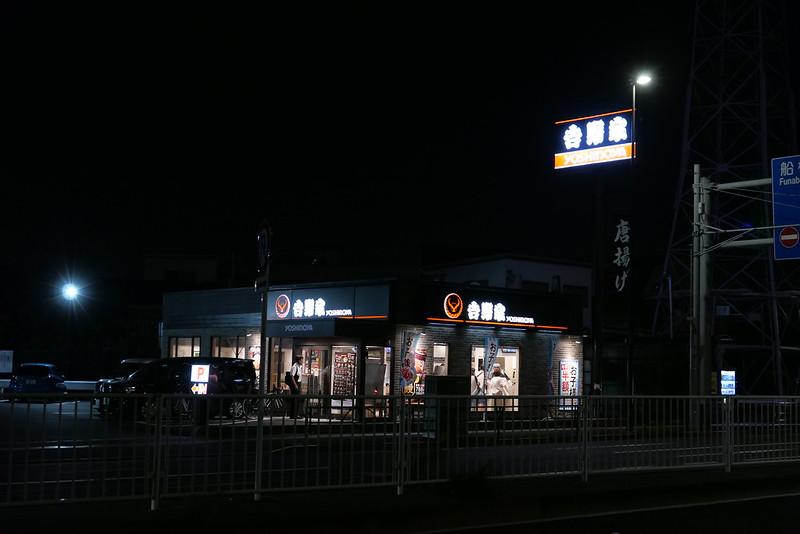 黒い吉野家 東新小岩店