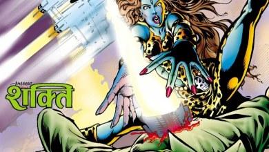Suraj Doga Ban Hindi Comics Free - PrinceFunClub