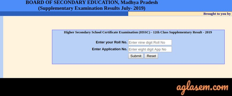 MP 12th Supplementary Result 2019