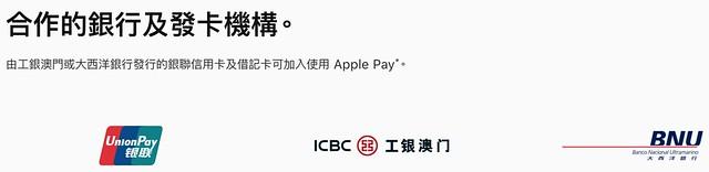 ApplePay1