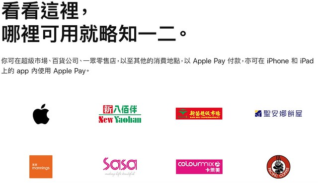 ApplePay6