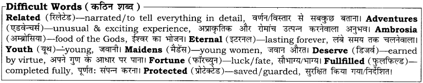 Uttankas Gurudakshina RBSE Class 10 English Notes 12